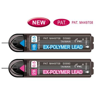 Ex-Polymer Pencil Leads